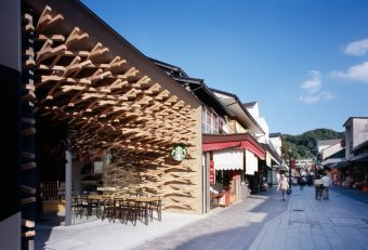 Starbucks-Coffee-at-Dazaifutenmangu-Omotesando-7