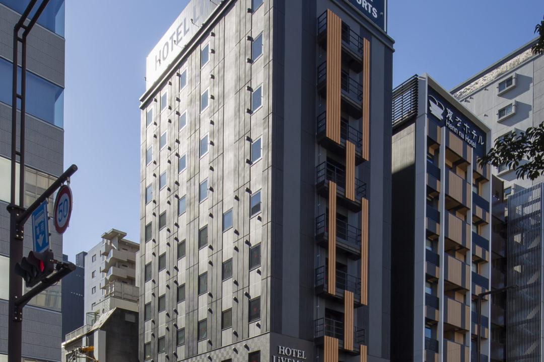 リブ 博多 ホテル 中洲 マックス